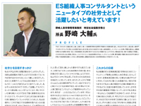 LEC東京リーガルマインド 社会保険労務士 2010年試験向け 総合パンフレット